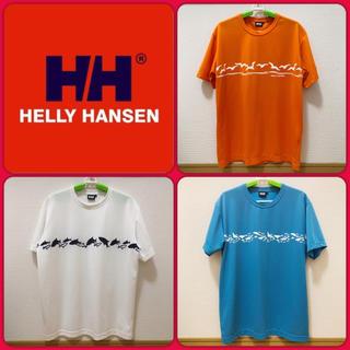 ヘリーハンセン(HELLY HANSEN)のヘリーハンセン Tシャツ3着セット売り(Tシャツ/カットソー(半袖/袖なし))