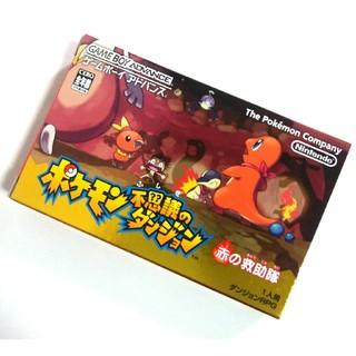 ゲームボーイアドバンス - 【新品未開封】ポケモン不思議のダンジョン 赤の救助隊 GBA