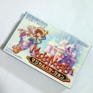ゲームボーイアドバンス - 【新品未開封】Magical Vacation マジカルバケーション GBA