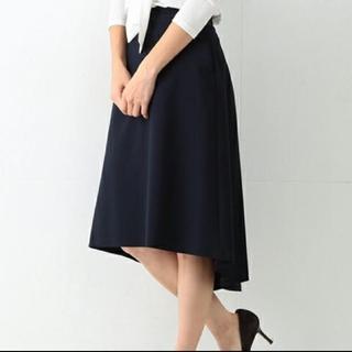 デミルクスビームス*バックフレアーAラインスカート[38] ネイビー