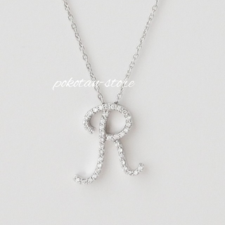 PonteVecchio - 美品【ポンテヴェキオ】K18WG  イニシャル ネックレス ダイヤ 0.20ct