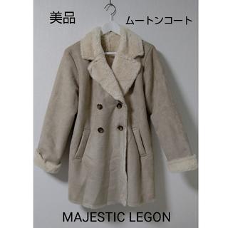 マジェスティックレゴン(MAJESTIC LEGON)のマジェスティックレゴン  ムートンコート  ふわふわ(ムートンコート)