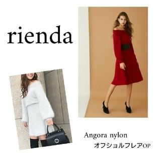 rienda - rienda Angora nylon オフショルフレアワンピース
