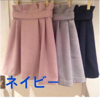 snidel - スナイデル★タックボリュームスカート