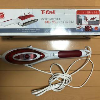 T-fal - 【値引き】ティファール ハンドスチームアイロン