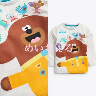 ネクスト(NEXT)の【新品】グレーマール 長袖HeyDuggee Tシャツ(ヤンガー)(シャツ/カットソー)