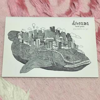 米津玄師 diorama セルフライナーノーツ