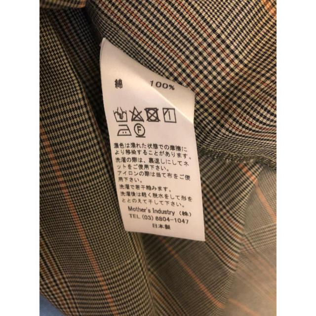 ENFOLD(エンフォルド)のmidiumsolid スピンドールギャザーブラウス レディースのトップス(シャツ/ブラウス(長袖/七分))の商品写真