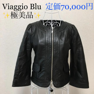 VIAGGIO BLU - 【極美品】ビアッジョブルー ライダースジャケット