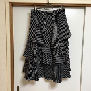 コムデギャルソン(COMME des GARCONS)のフリルデザイン スカート  コムコム コムデギャルソン(ロングスカート)