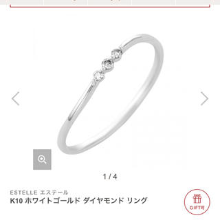 BLOOM - GOODNESS ダイヤモンドリング