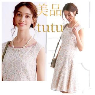 TOCCA - TOCCA❀*美しいラインの清楚デザイン✨TUTU Dress 定価7.2万円