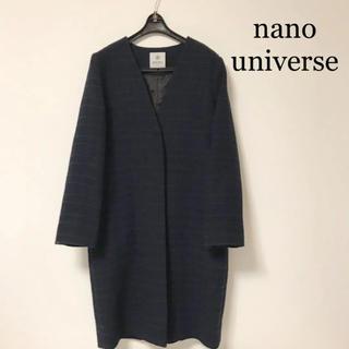 nano・universe - ナノユニバース  チェック コート