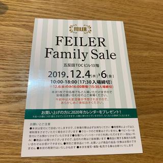 FEILER - フェイラーファミリーセール入場券