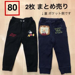 フタフタ(futafuta)のfutafuta  サイズ80 パンツ 2枚セット(パンツ)