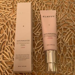 【美品】KLAVUU クラビューホワイトパールセイション(化粧下地)