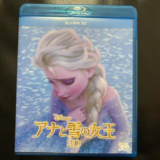 Disney - アナと雪の女王 ブルーレイ 3D  ディズニー