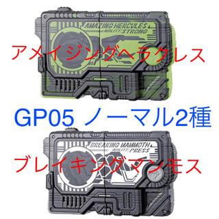 BANDAI - GP05 ブレイキングマンモス アメイジングヘラクレス