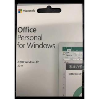 マイクロソフト(Microsoft)のMicrosoft office personal2019 カード版 (PC周辺機器)
