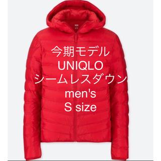 UNIQLO - 今期model ユニクロ シームレスダウンパーカ ダウンジャケット S メンズ