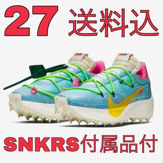 ナイキ(NIKE)のナイキ オフホワイト ヴェイパー ストリート 青 ピンク 黄 白 黄緑 27(スニーカー)