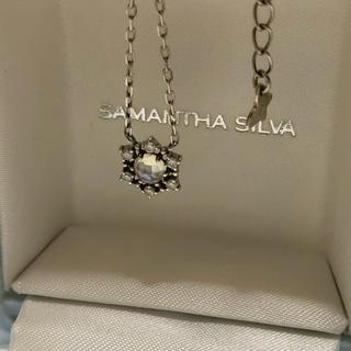 サマンサシルヴァ(Samantha Silva)のシンデレラ ネックレス(ネックレス)