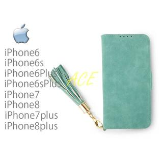 iPhone8 7 6s 8Plus ケース トラップ付き 手帳型 緑 レザー
