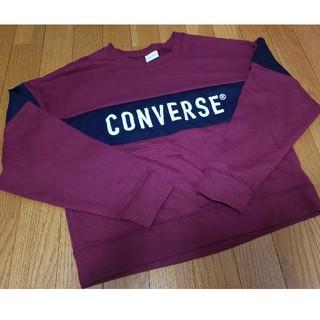 コンバース(CONVERSE)の☆専用です☆コンバース トレーナー(トレーナー/スウェット)