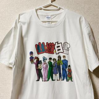 幽遊白書 Tシャツ