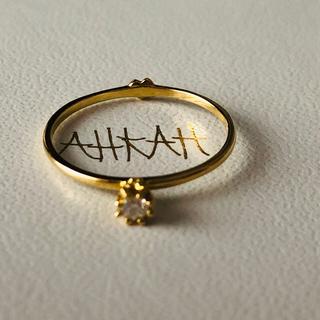 アーカー(AHKAH)のアーカーリトルマリーリング  11号(リング(指輪))