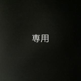 ムジルシリョウヒン(MUJI (無印良品))のHJHS様専用(ダウンコート)