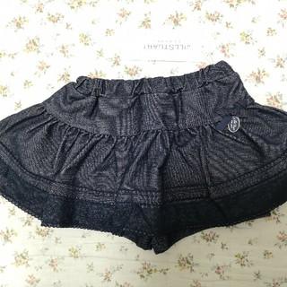 ジルスチュアート(JILLSTUART)の新品!ジルスチュアートのスカート 90☆キッズベビーJILLSTUART(スカート)