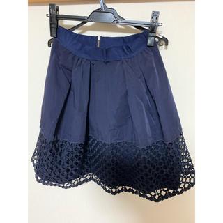 ランバンオンブルー(LANVIN en Bleu)のランバンオンブルー 膝丈スカート(ひざ丈スカート)
