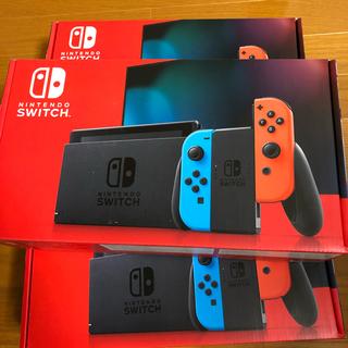 ニンテンドースイッチ(Nintendo Switch)の任天堂swich(家庭用ゲーム機本体)