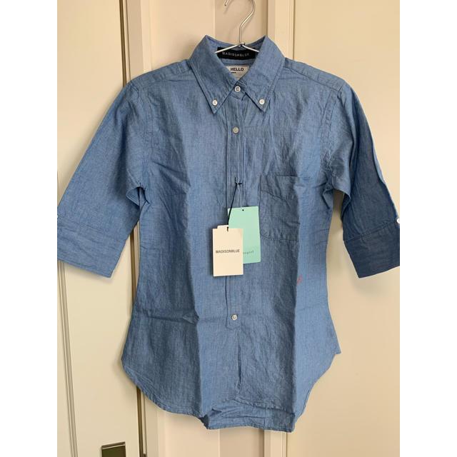 MADISONBLUE(マディソンブルー)の未使用品 マディソンブルー   シャツ A026  サイズ 01 ブルー 五分袖 レディースのトップス(シャツ/ブラウス(長袖/七分))の商品写真