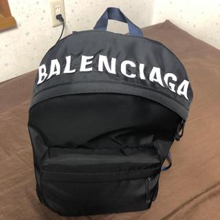 BALENCIAGA BAG - 正規新品未使用 BALENCIAGA バレンシアガ ロゴ リュック バックパック