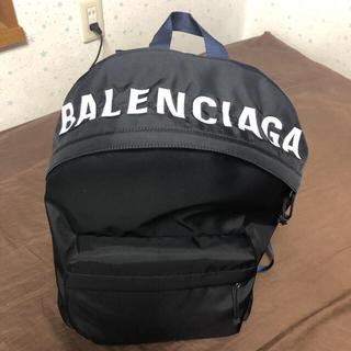 バレンシアガバッグ(BALENCIAGA BAG)の正規新品未使用 BALENCIAGA バレンシアガ ロゴ リュック バックパック(バッグパック/リュック)
