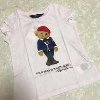 POLO RALPH LAUREN - 新品 Ralph Lauren ベア コットン Tシャツ