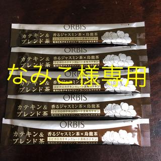 オルビス(ORBIS)の【なみこ様専用】カテキン&ブレンド茶 香るジャスミン茶×烏龍茶 17包(茶)
