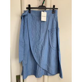 MADISONBLUE - 未使用品 マディソンブルー   スカート A027 サイズ01  ブルー