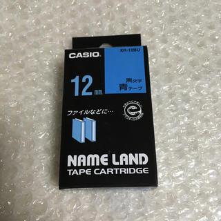 カシオ(CASIO)のカシオ ネームランド テープカートリッジ  青  12mm(テープ/マスキングテープ)