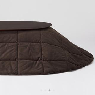 ムジルシリョウヒン(MUJI (無印良品))の無印 楕円 こたつ布団 北欧雑貨(こたつ)