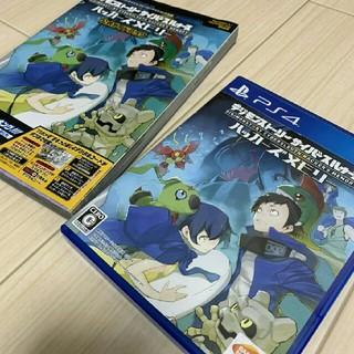 PlayStation4 - PS4 デジモンストーリー セット
