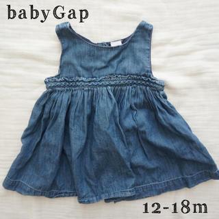babyGAP - babyGap 12-18m デニムワンピース