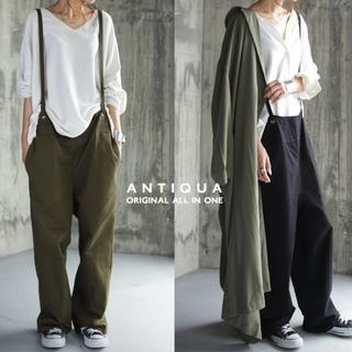 antiqua - 新品タグ無し☆彡【antiqua】サスペンダー パンツ ブラック 【アンティカ】