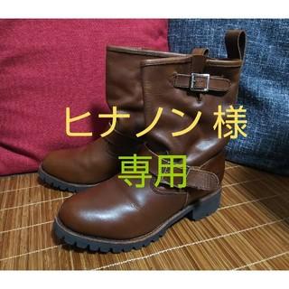 ヨースケ(YOSUKE)のヨースケ YOSUKE レディース エンジニアブーツ(ショート丈)ダークブラウン(ブーツ)
