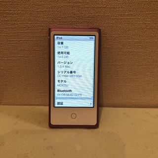 Apple - iPod nano A1446  Bluetooth対応