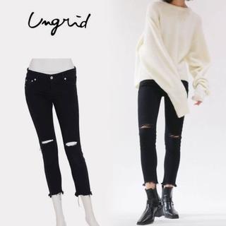 Ungrid - 新品未使用アングリッド クラッシュブラックフレイドヘムストスリ BLACK