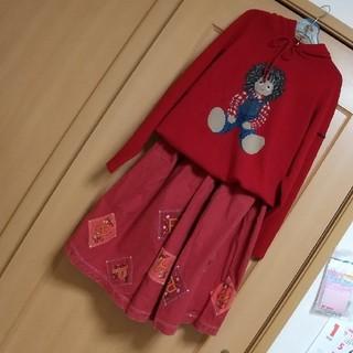 ピンクハウス(PINK HOUSE)のピンクハウス赤ロングスカート  刺繍パッチワーク(ロングスカート)