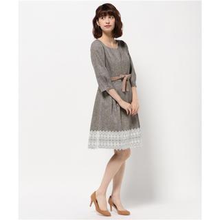 WILLSELECTION - 《新品/タグ付》ウィルセレクション*レッジーナ ツィード裾レース ワンピース